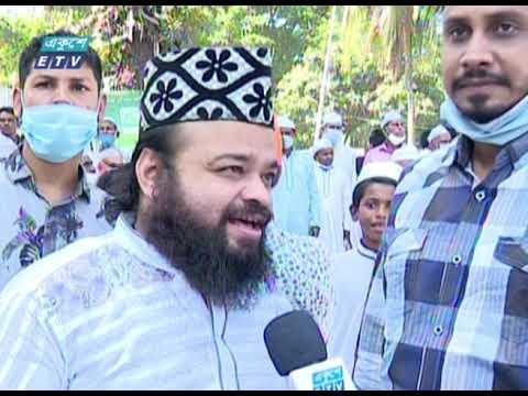 জশনে জুলুস ও র্যালির আয়োজন নবী প্রেমীদের | ETV News