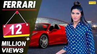 Sapna Chaudhary - Ferrari (Official) | Raj Mawar | New Haryanvi Song 2018 | Latest Haryanvi Songs