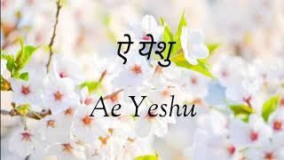 तेरी तारीफ हो | Teri Taarif Ho | Lyrics   - YouTube