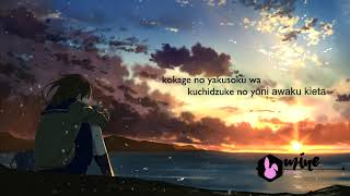 ღ NightcoreUsagi - Mine「Aimer」  ღ