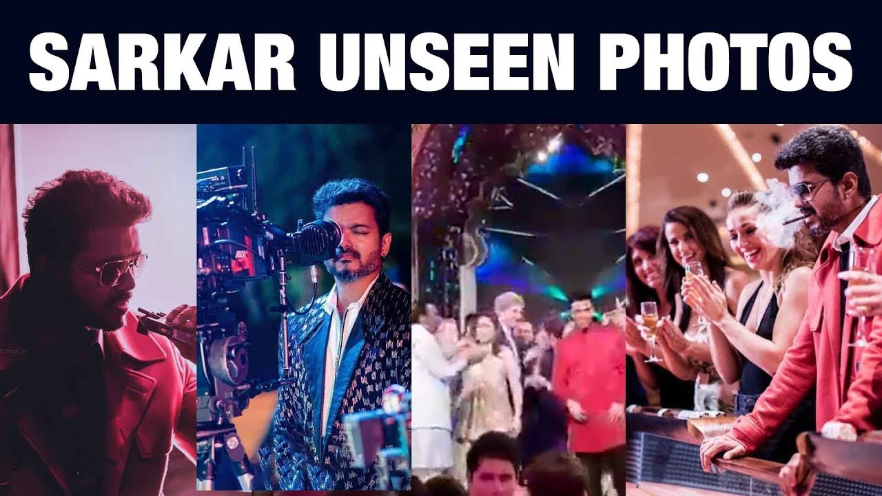 Sarkar Movie Unseen Photos | Thalapathy Vijay | Maha Movie Issues | Ambani Daughter Wedding