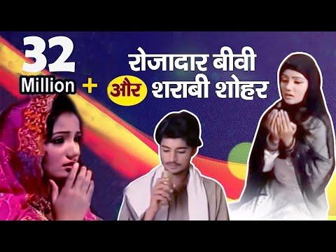 Taajwale Ke Charan | Abdul Habib Ajmeri | Latest Taj Piya