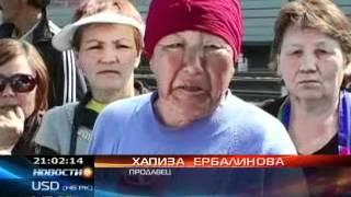 КТК: Люди перекрыли железную дорогу в Шу