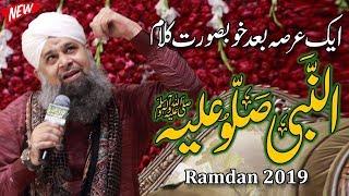 Al Nabi Sallu Aleh Arabic Naat    Owais Raza Qadri Urdu Naat Sharif   Ramadan 2019