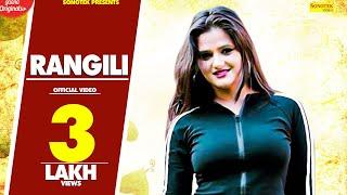 Rangili | Angali Raghav | New Popular Haryanvi Songs 2019 | NCR Movie | Sonotek
