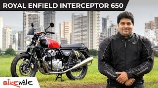 Royal Enfield Interceptor 650 | Here's Why It Is Worth Buying | BikeWale