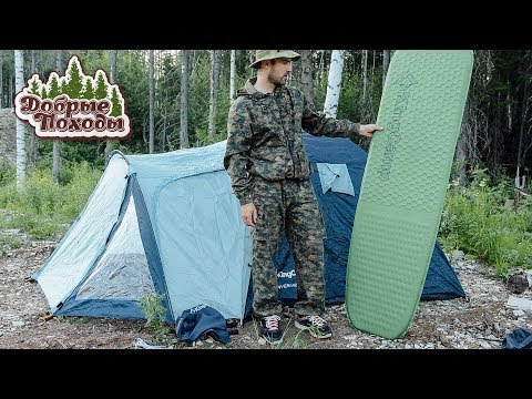 Обзор палатки KingCamp Weekend 3 и коврик Wave Super 3