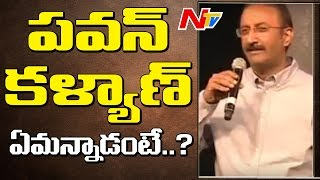Sharrath Marar Conveys Pawan Kalyans Message  Khaidi No 150 Pre Release Event