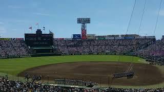 第100回全国高校野球選手権記念大会金足農業高校校歌2018.8.14