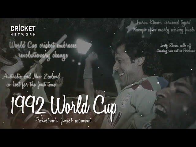 World Cup Rewind: Pakistan's finest hour