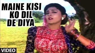 Maine Kisi Ko Dil De Diya [Full Song] | Aayee Milan Ki Raat