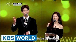 Park Bogum and Irene presents the awards  [2016 KBS Entertainment Awards/2016.12.27]