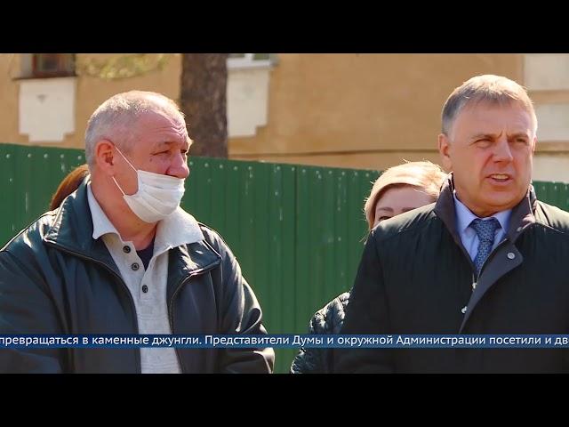 В Ангарске отремонтируют 21 двор