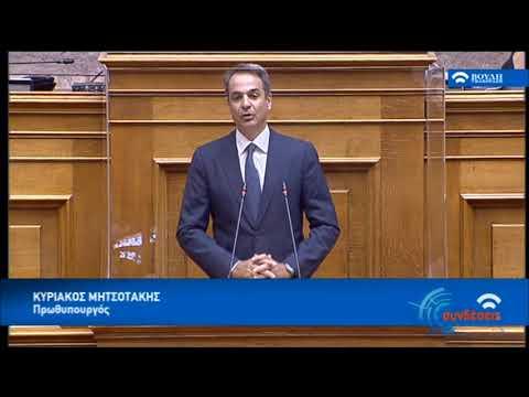 Βουλή | Ομιλία Πρωθυπουργού | 29/07/2020 | ΕΡΤ