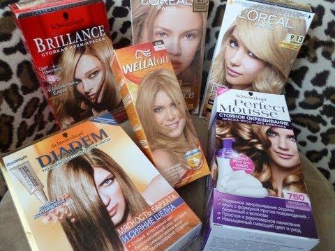 Краски для волос + уход за волосами.wmv