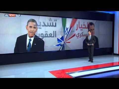 من سيكون رئيسا للولايات المتحدة.؟ أوباما أو ورومني