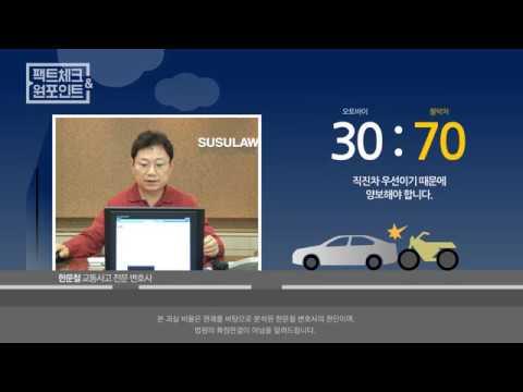 safe_driving7