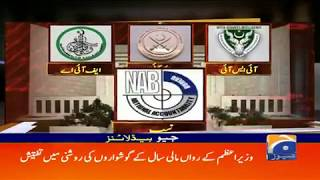Geo Headlines - 12 AM - 26 May 2017