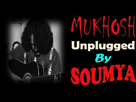 Mukhosh Rupam Islam Cover By Soymya