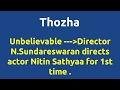 Thozha |2008 movie |IMDB Rating |Review | Complete report | Story | Cast