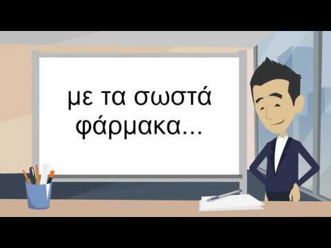 Μόσχα Διαβητολογική Εταιρεία