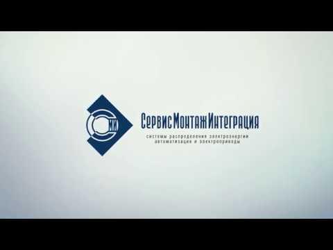 ServisMontazhIntegratsiya