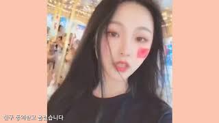 preview picture of video '[vlog#3] 중국 유학생 브이로그 ( 놀이동산 닝보 놀이공원 회오리감자 떡볶이 물고기찜 백화점)'