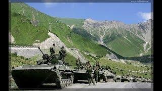 реп про войну в Южной Осетии