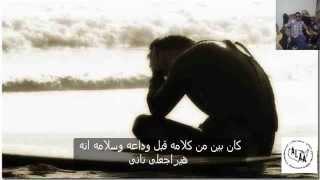 تحميل اغاني الله يسامحنى - مروة نصر MP3