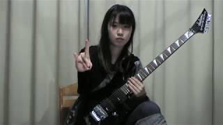 RAM IT DOWN 中3ギター