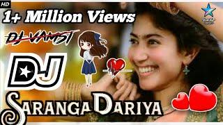 Saranga dariya Dj Song|Telugu Dj Remix songs|#Love story movie|Sai pallavi||Naga Chaitanya||Vamsi Vs