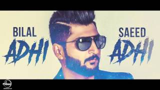 Mp3 Adhi Adhi Raat Ko Mp3 Download