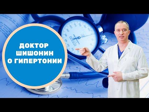 Vd priepuoliai ir hipertenzija