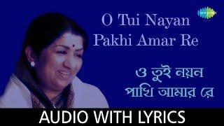 O Tui Nayan Pakhi Amar Re With Lyrics | Lata   - YouTube