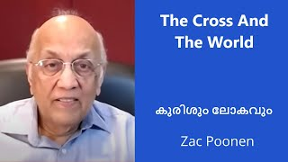 The Cross And The World (Malayalam) : Br Zac Poonen