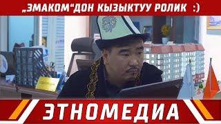 """""""БУНТ"""" кинотасмасынын башкы каарманы Мурат Жалиевдин эң чоң КААЛООСУ :)"""