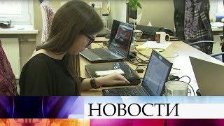 Совфед одобрил законопроект об обеспечении устойчивой работы российского сегмента интернета.