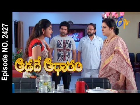 Aadade Aadharam | 27th April 2017 | Full Episode No 2427 | ETV Telugu