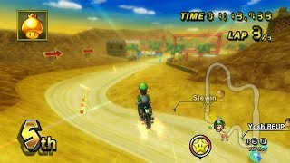 Mario Kart Wii - 200cc for CTGP is out now!