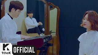 [MV] Hello Ga-Young(안녕하신가영) _ In a dream(꿈 속) (Feat. MIND U(마인드유))