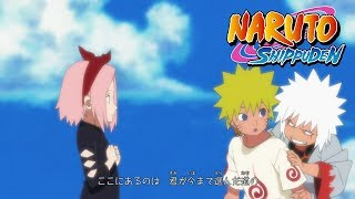 Naruto Shippuden Ending 12 | For You (HD)