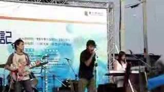 First show (Deep Ocean)-TAIWAN-whatsername