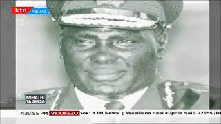Utendakazi wa wakuu wa polisi tangu Kenya ipate uhuru, na changamoto zao | MIRATHI YA SIASA