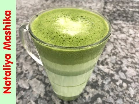 Как приготовить ЛАТТЕ МАТЧА ? How to make Latte Matcha?