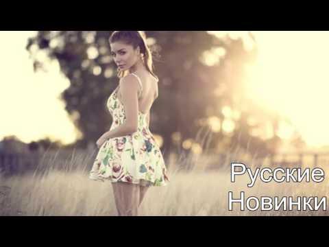 Shot feat  Schizzo & Женя Mad–Пресные Слезы2016