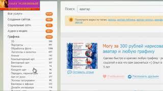 MoguZa  –  заработок на продаже  своих  услуг и товаров  в интернете   без вложений