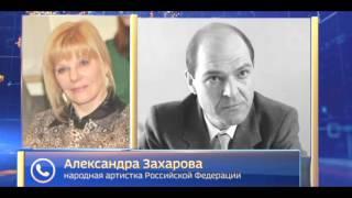 Новости сегодня  Умер Алексей Жарков
