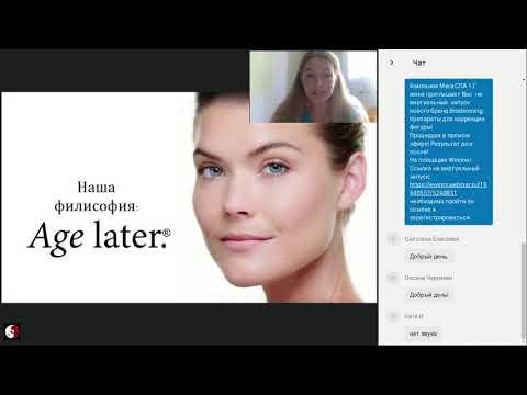 Новинка! Коктейли IMAGE Skincare, USA (часть 1)