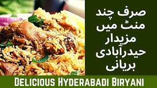 Simple Hyderabadi Biryani Ready in Just few Minutes