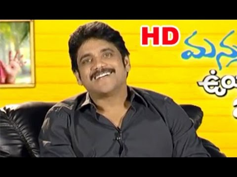 Nagarjuna Interview about Uyyala Jampala